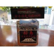 桜島溶岩焙煎珈琲(7g×5袋)