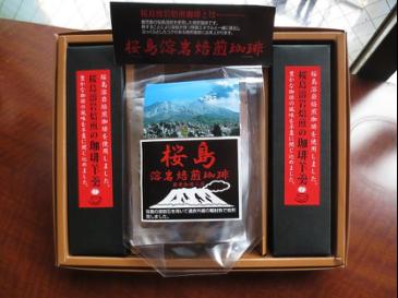 桜島溶岩珈琲と羊羹